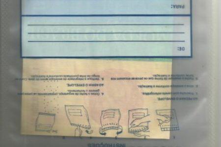 IMG-20200519-WA0083